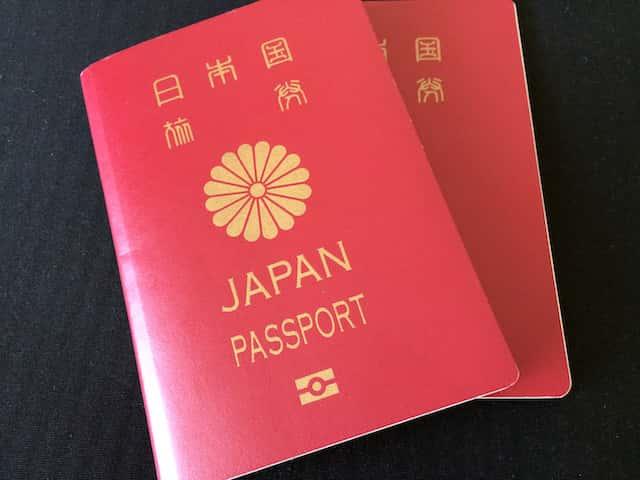 パスポート用の証明写真を150円で準備する方法