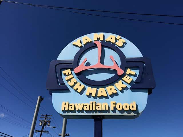 ハワイでレンタカーデビュー初日にオススメの過ごし方