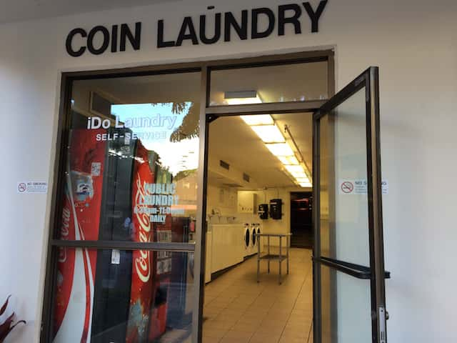 写真付きで分かりやすい!ハワイのコインランドリーの洗濯機の使い方