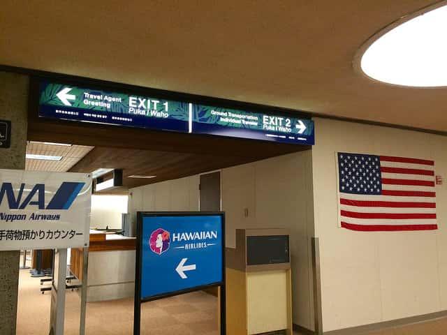 初ハワイの人は注意!ホノルル空港の出口は団体用と個人用で違う