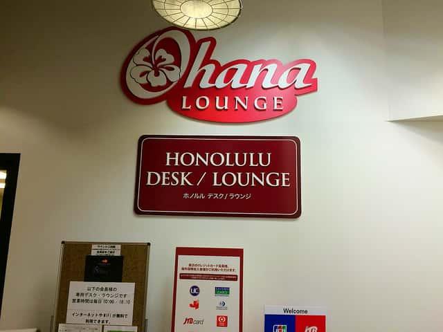 ハワイに複数ブランドのクレジットカードを持ち込むメリット