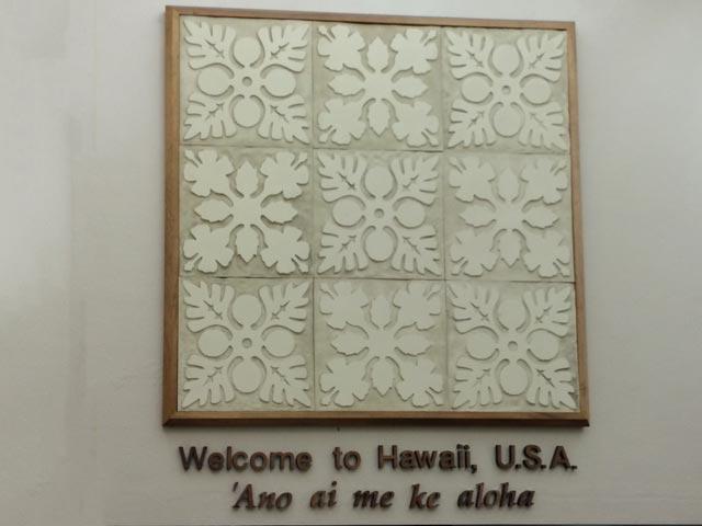初ハワイの人が知っておくべきハワイ語の基本
