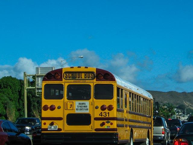 ハワイでの初運転前に知っておくと役立つこと・その2