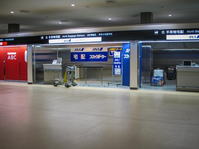 ハワイ旅行に役立つ空港の便利なサービス