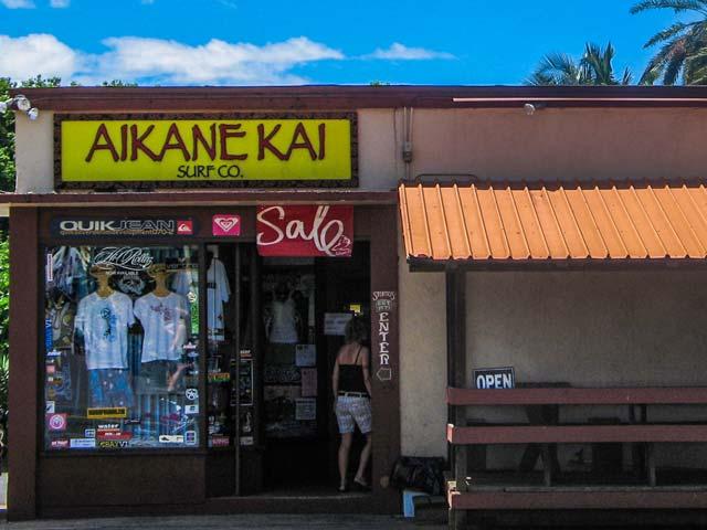 Google翻訳に追加されたハワイ語翻訳を試してみた結果