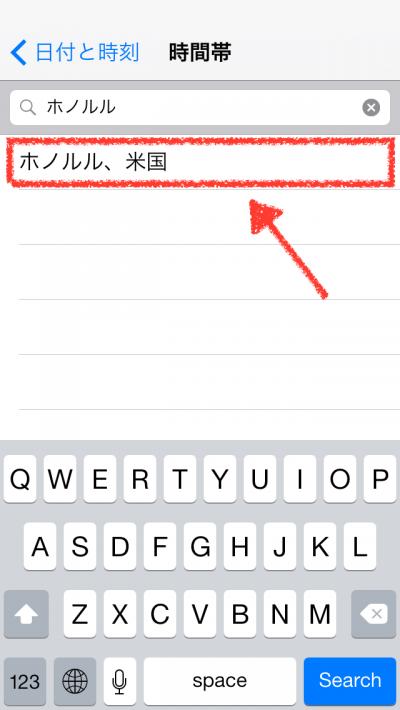 iphone-timezone-setting