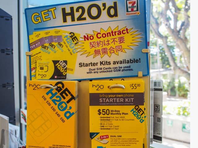 H2O Wirelessのハワイ旅行向けのプランの選び方