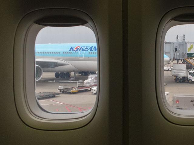 ハワイ旅行の航空会社に大韓航空を選ぶ理由