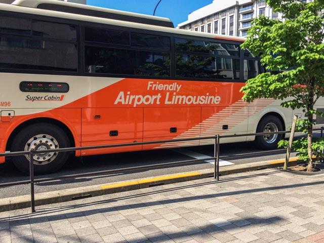 成田までリムジンバスの方が高額なのに高速バスより遅い理由