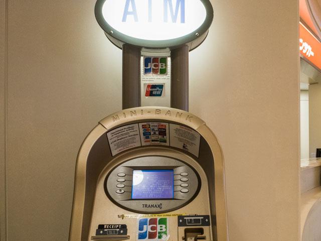 ハワイで現金100ドルをお得かつ便利に調達する方法