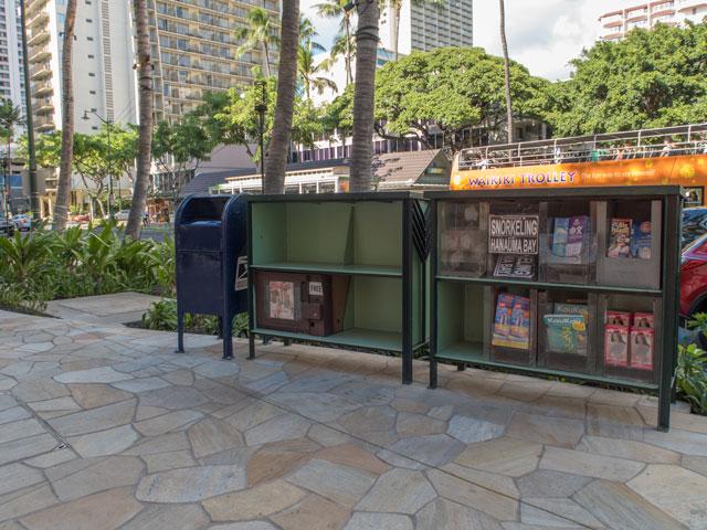 ハワイ旅行に役立つ地元メディアの無料アプリ