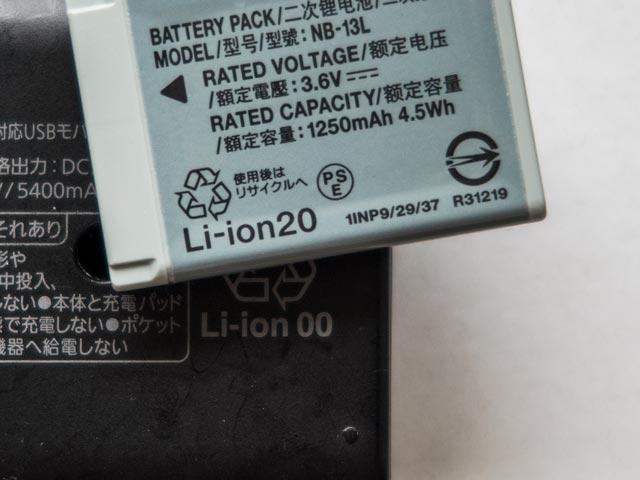 ハワイ旅行にモバイルバッテリーを持ち込む時に気をつけること