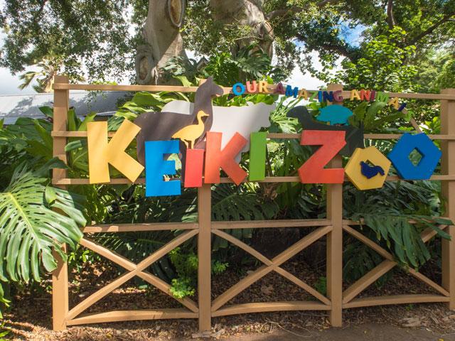 2歳児とのホノルル動物園の楽しみ方