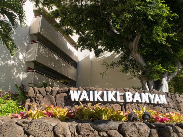 2歳児とのハワイ旅行の宿泊先にワイキキ・バニアンを選んだ理由