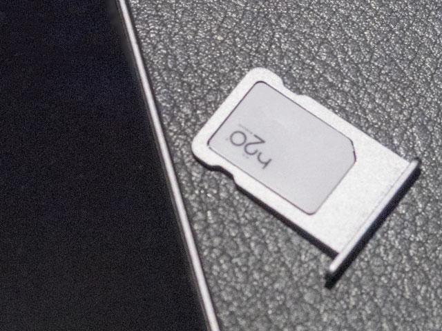 H2O WirelessのSIMを日本でアクティベーションするメリット