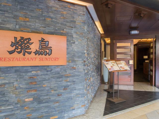 ワイキキで日本語対応が確実にあった飲食店