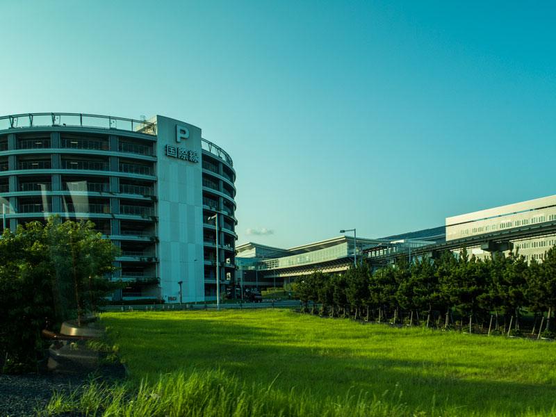 羽田空港国際線の駐車場