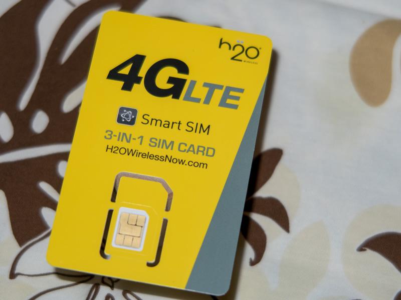 h2o wirelessのSIMカード