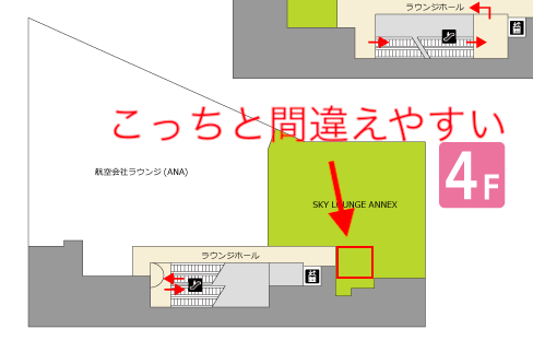 SKY LOUNGE ANNEXのトイレと間違いやすい場所