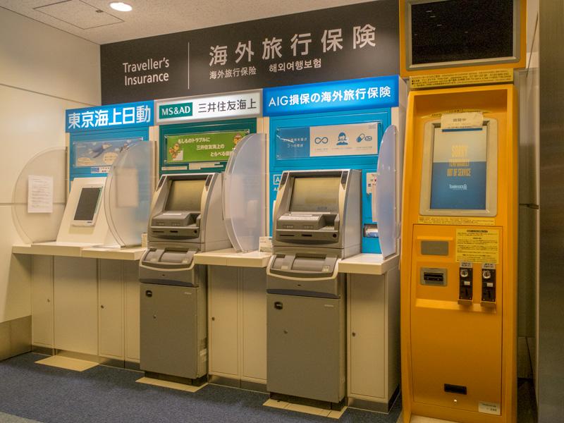 羽田空港の海外旅行保険の契約マシン