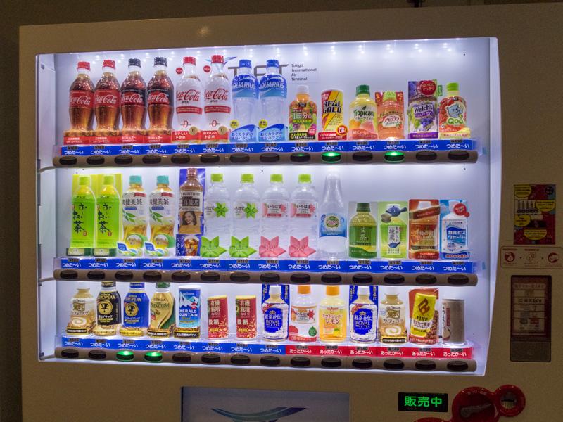 羽田空港国際線のコカコーラの自販機