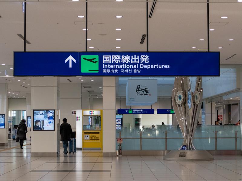 羽田空港の国際線の館内