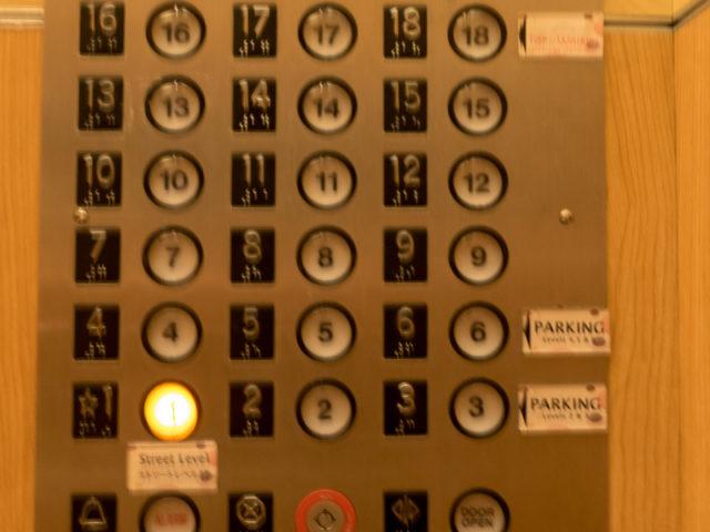 ワイキキビジネスプラザのエレベーターのボタン