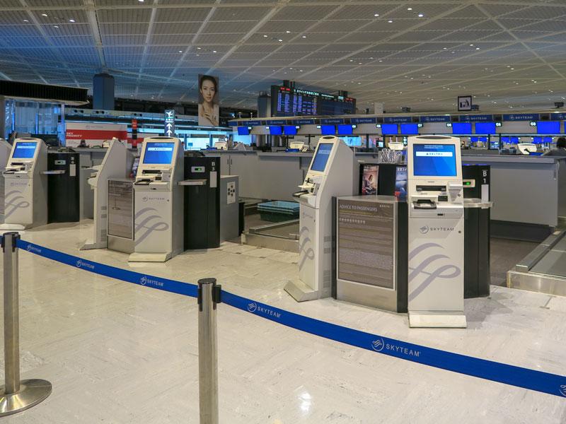 成田空港で「ESTAを申請していない」と困っていた女性の話