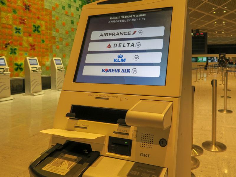 成田空港の端末でデルタのチェックインがエラーとなった体験談