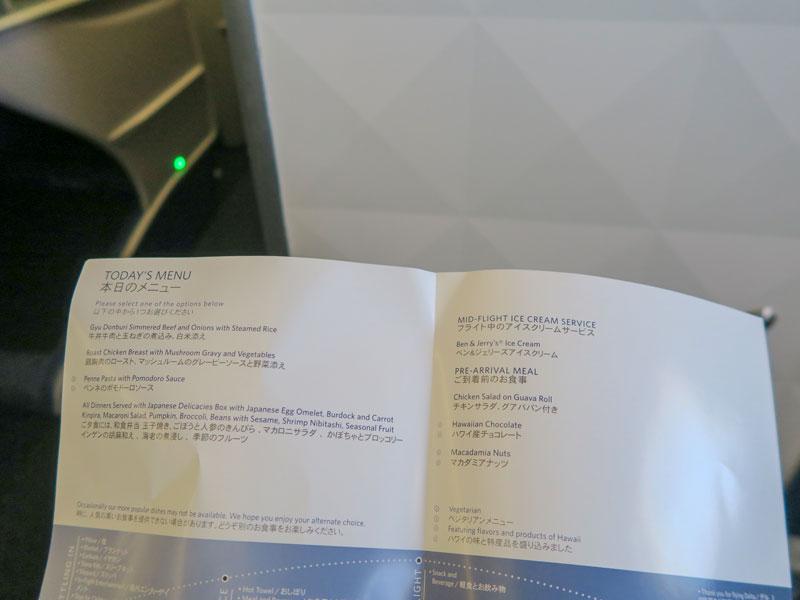 デルタ便(成田ーホノルル間)で機内スタッフの日本語サポート具合の例