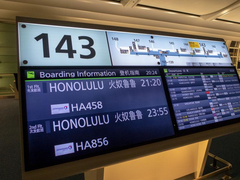パスポートの署名が日本語の場合アメリカの税関申告書の署名は日本語で書くのか?
