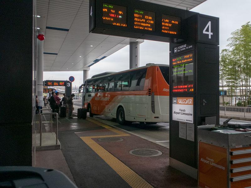 成田から恵比寿・品川行きのリムジンバスが初めての人が注意すること