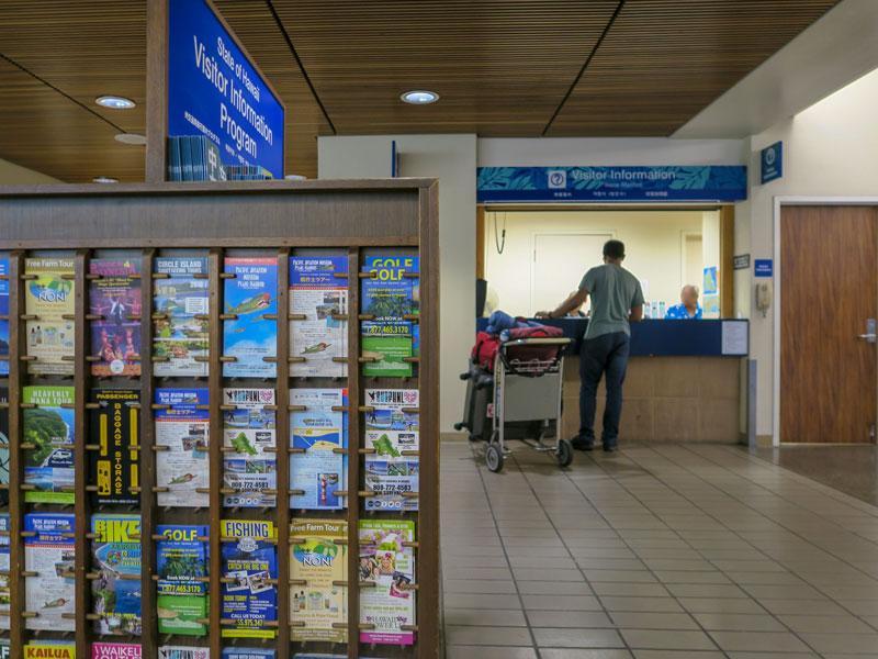 ホノルル空港の個人出口を出た後に無料で休憩するのによかった場所