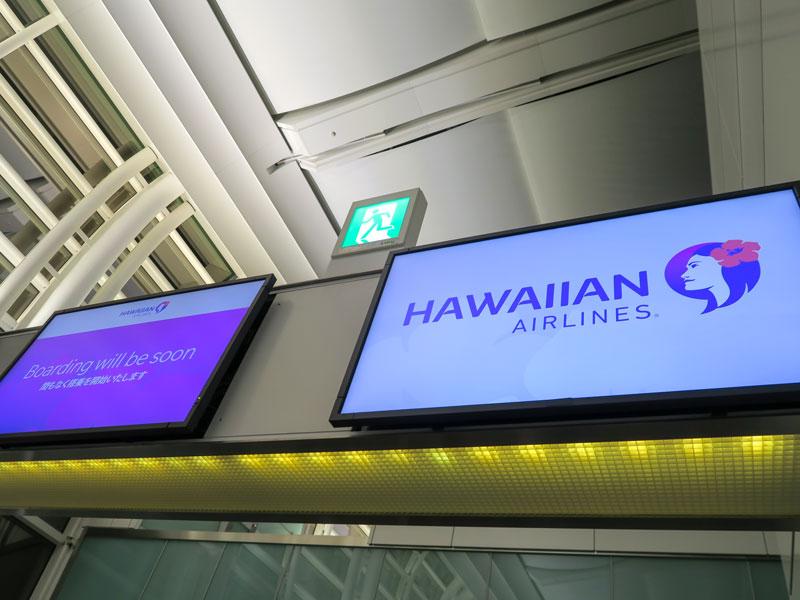ハワイアン航空のコールセンター手配前にしておけばよかったこと