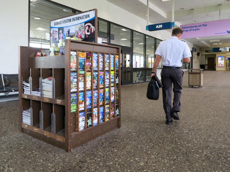 コナ空港までホノルル経由便の乗り換え時間の例