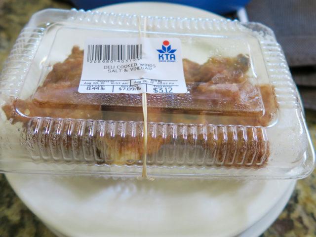 KTAスーパーの惣菜コーナーにあったフライドチキン、0.44lb(約199g)で3.12ドル