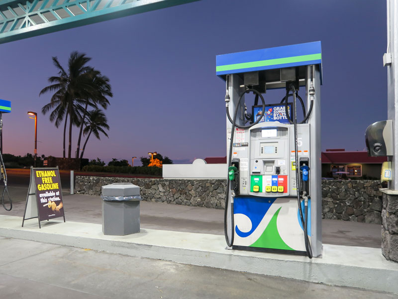 ハワイ島のガソリンスタンドで日本のクレジットカードがやはり使えなかった体験談