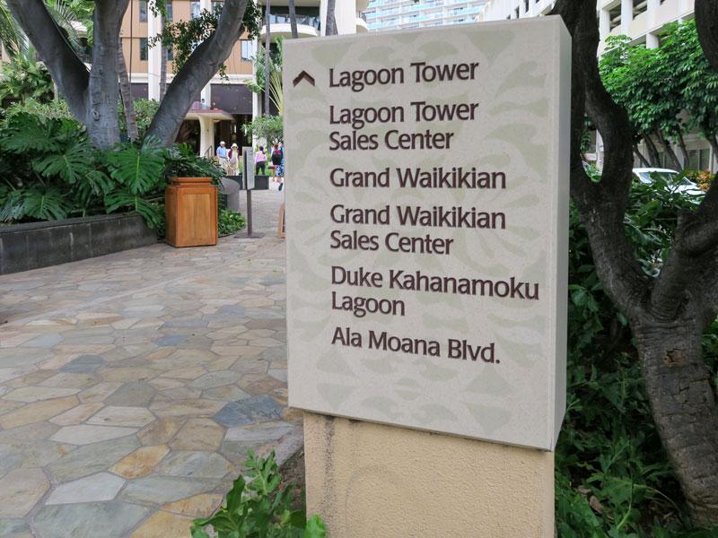 タイムシェアに詳しいハワイ在住オーナーに伺ったタイムシェアをレンタルするリスク