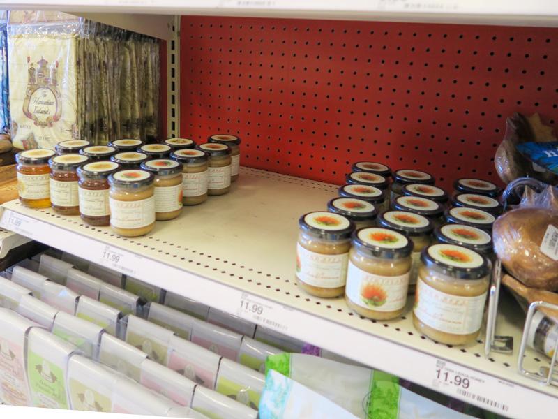 ハワイ島カイルアコナのTargetでのビッグ・アイランド・ビーズの蜂蜜の価格の例